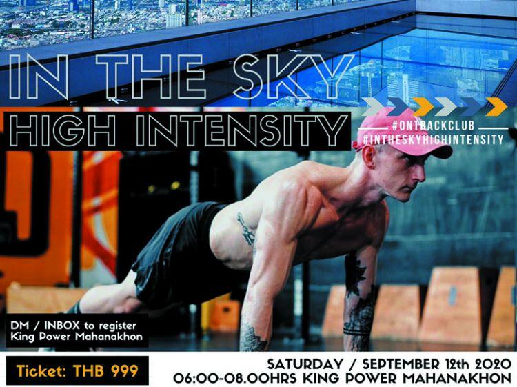 """คิง เพาเวอร์ มหานคร จัดกิจกรรม """"In The Sky High Intensity"""""""