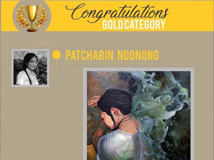 นศ.มรภ.สงขลา คว้ารางวัลกลุ่มเหรียญทอง Top 50 Artists Gold Category