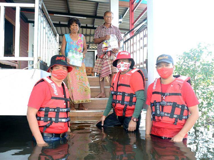 หาดทิพย์ เคียงข้างชาวใต้สู้อุทกภัยน้ำท่วม ปี 2563