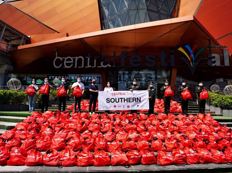 กลุ่มเซ็นทรัล มอบถุงยังชีพช่วยเหลือผู้ประสบอุทกภัยภาคใต้