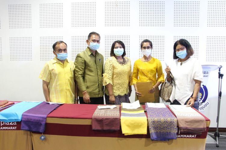 """ประกวด """"ผ้าเมืองคอน"""" อนุรักษ์ศิลปะผ้าถิ่นไทย"""