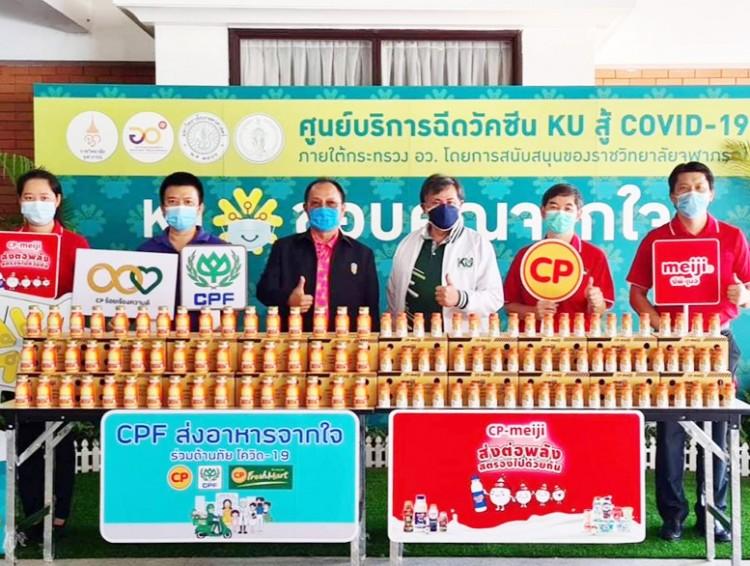 ซีพีเอฟทั่วไทย เดินหน้าส่งอาหารจากใจ หนุนบุคลากรสาธารณสุข