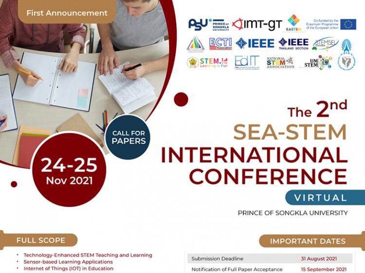 """ม.อ.เชิญส่งผลงานและเข้าร่วมประชุมวิชาการระดับนานาชาติ """"The 2nd SEA-STEM 2021"""" ในรูปแบบออนไลน์"""