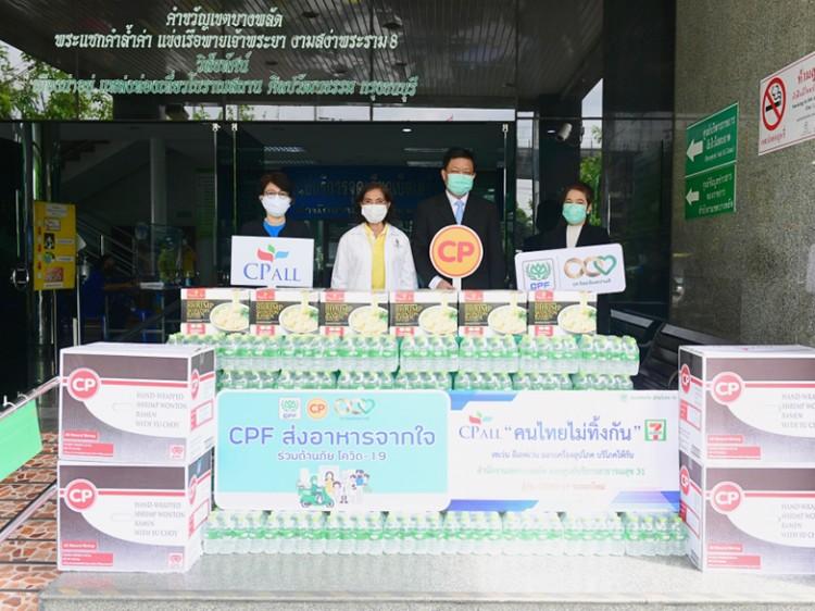 ซีพีเอฟ-เซเว่นฯ ส่งอาหารจากใจ เสริมทัพทีมแพทย์ จุดตรวจโควิด เขตบางพลัด