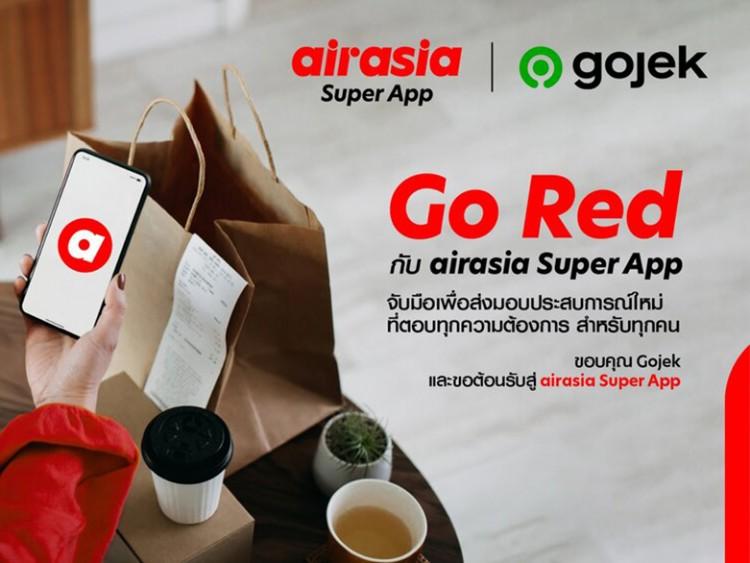 กลุ่มแอร์เอเชียประกาศเข้าซื้อกิจการ Gojek (โกเจ็ก) ประเทศไทย