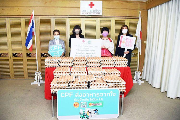ซีพีเอฟ สนับสนุนครัวเคลื่อนที่สภากาชาดไทย ช่วยคนไทยสู้ภัยโควิด-19