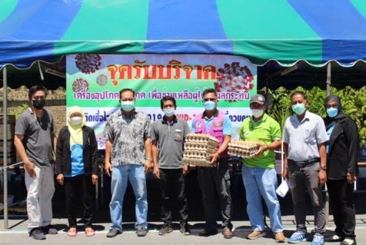 ชาวเบตงรวมใจบริจาคสิ่งของ-อาหารช่วยผู้ถูกกักตัวในชุมชน