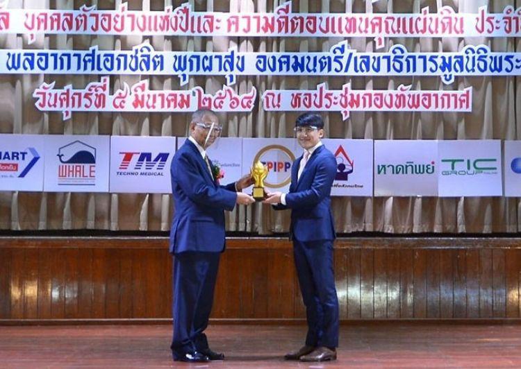 หาดทิพย์ รับ 2 รางวัลเกียรติคุณ จากมูลนิธิเพื่อสังคมไทย