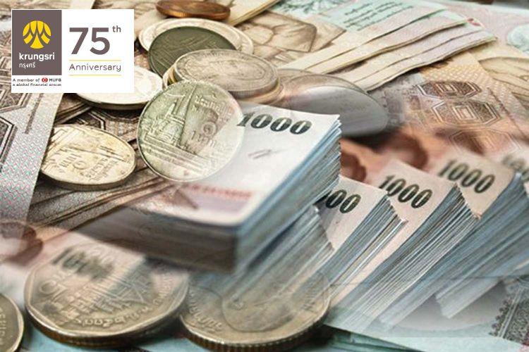 """""""กรุงศรี""""คาดเงินบาทซื้อขายในกรอบ  332.65 บาท/ดอลลาร์ฯ สัปดาห์นี้"""