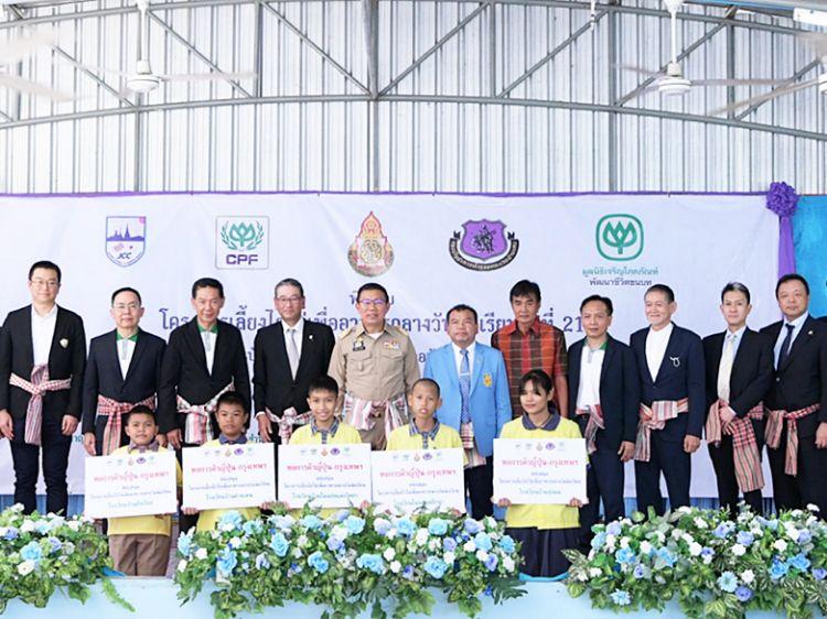 หอการค้าญี่ปุ่น-กรุงเทพฯ จับมือ ซีพีเอฟ สร้างความมั่นคงทางอาหารในโรงเรียนทั่วประเทศ