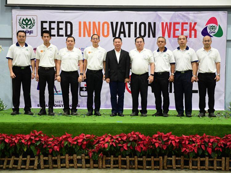 ซีพีเอฟ โชว์นวัตกรรม 3i ในงาน Feed Innovation Week 2020