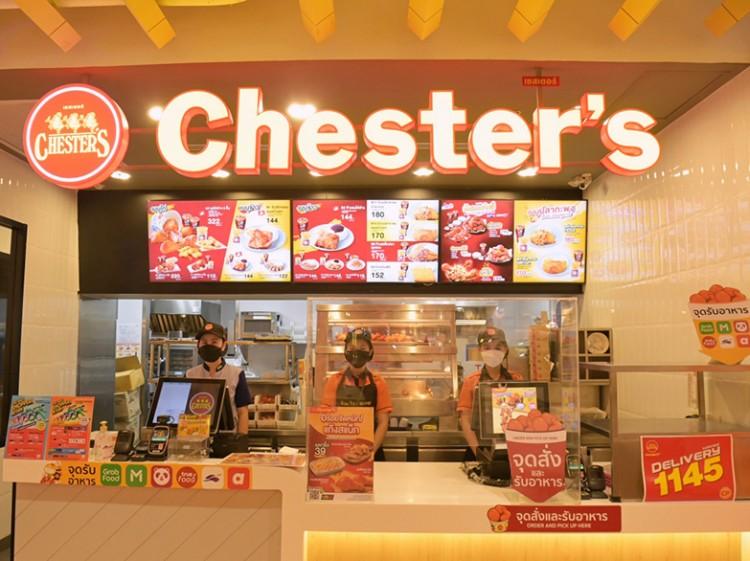 เชสเตอร์ ร้านอาหารฟาสต์ฟู้ด ครองใจคนไทยมากกว่า 3 ทศวรรษ