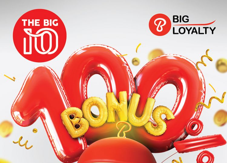 BIG Loyalty ฉลอง 10 ปี ปรับโฉมแบรนด์ใหม่ ปล่อยโปรฯ จัดเต็ม